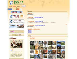fish.98inn.com.tw screenshot