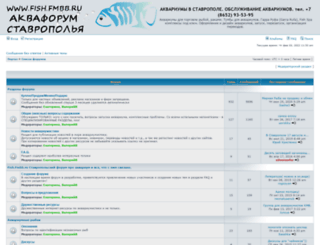 fish.fmbb.ru screenshot