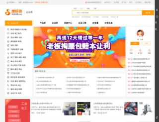 fishcan.net screenshot