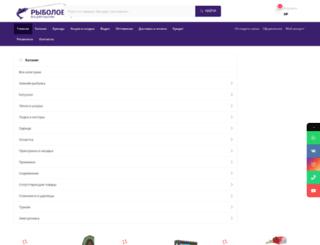 fisher-ufa.ru screenshot