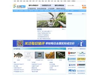 fishery.aweb.com.cn screenshot