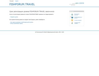 fishforum.travel screenshot