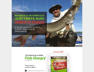 fishhungry6.tvoi-mag.org screenshot