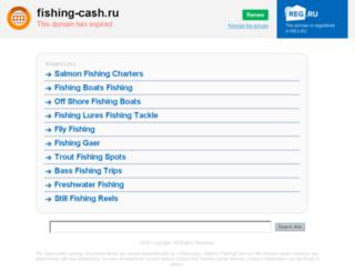 fishing-cash.ru screenshot