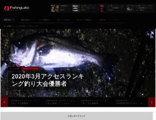 fishing-labo.net screenshot