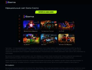fishing-rod.ru screenshot