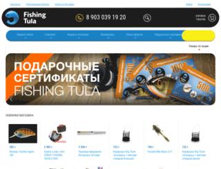 fishing-tula.ru screenshot