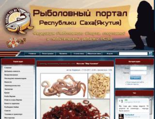 fishing.ya1.ru screenshot