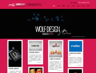 fishingchina.com.cn screenshot