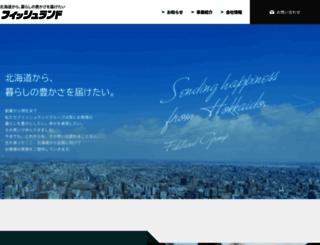 fishland.co.jp screenshot