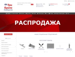 fishmarket69.ru screenshot