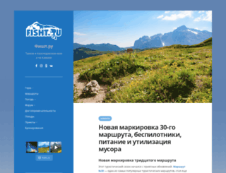 fisht.ru screenshot