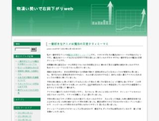 fishyshoop.com screenshot