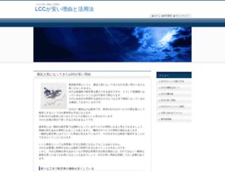 fisol.org screenshot