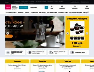 fissman.ru screenshot