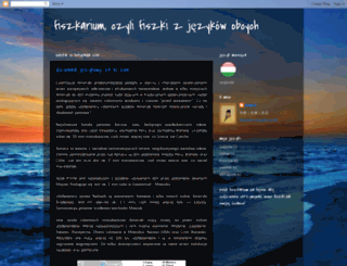 fiszkarium.blogspot.com screenshot