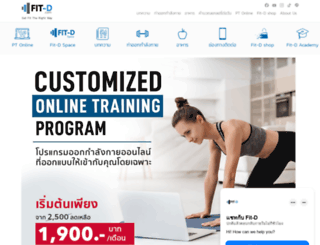 fit-d.com screenshot