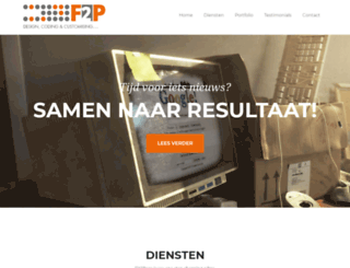 fit2page.nl screenshot