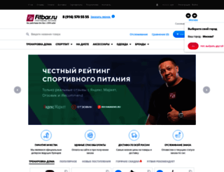 fitbar.ru screenshot