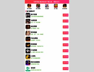 fitbodyfix.com screenshot