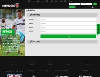 fitdedi.com screenshot