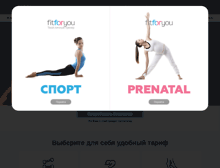 fitforyou.ru screenshot