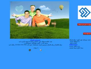 fitilehclub.ir screenshot