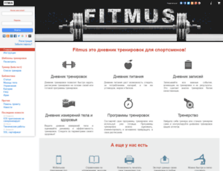 fitmus.com screenshot