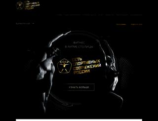 fitness-cccp.ru screenshot