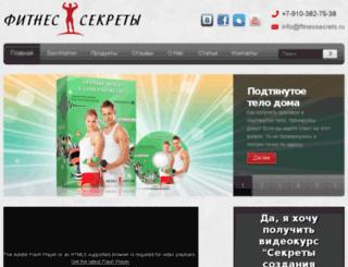 fitnessecrets.e-autopay.com screenshot