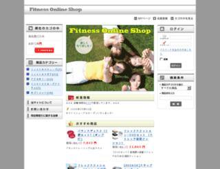 fitnessonline.jp screenshot