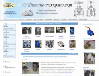 fittexcom.ru screenshot