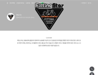 fittingstar.co.kr screenshot