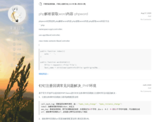 fity.cn screenshot