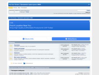 fix-free.ru screenshot