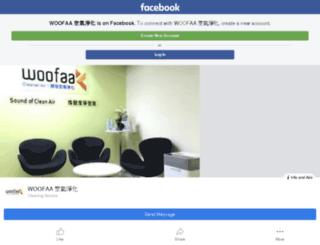 fixcv.com screenshot