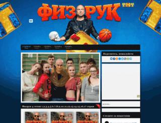 fizrukoff.net screenshot