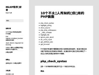 fj.soqi.cc screenshot