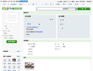 fj2010121163052959.feijiu.net screenshot