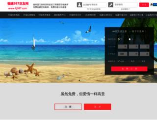 fj987.com screenshot