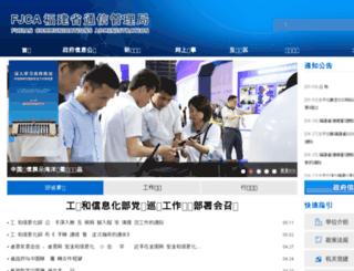 fjca.gov.cn screenshot