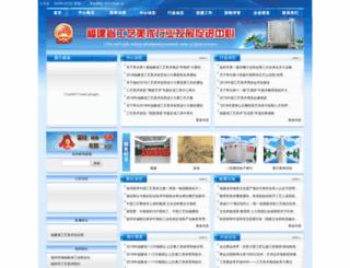 fjcgls.cn screenshot