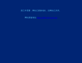 fjfz.lm.gov.cn screenshot