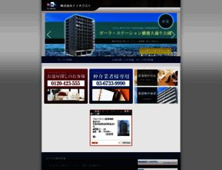 fjg.jp screenshot