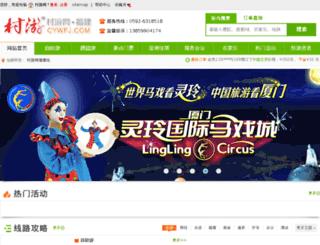 fjnjl.com screenshot