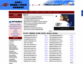 fjrclh.com screenshot