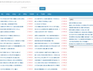 fjspw.net screenshot