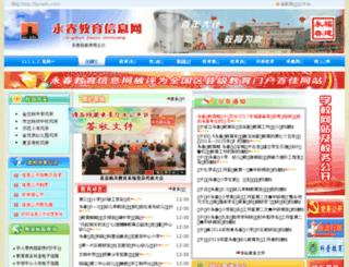 fjycedu.com screenshot