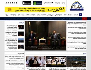 fk-news.com screenshot