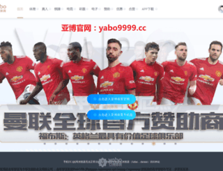 fk-oc.com screenshot